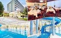 2+ нощувки за двама или трима със закуски и вечери + вътрешен минерален басейн, детски басейн и детска водна пързалка и релакс зона в хотел Аугуста, Хисаря