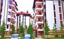 2 или 3 нощувки за двама възрастни + две деца до 14г. от ТЕС Флора апартаменти, Боровец