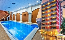 2 нощувки за ДВАМА със закуска + минерални басейни и СПА в хотел Свети Никола****, гр. Сандански