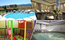 3 или 5 нощувки за ДВАМА със закуски + басейн и СПА пакет от хотел Белчин Гардън****, с. Белчин Баня!