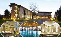 3 или 5 нощувки за двама, закуски и вечери + минерален басейн и СПА пакет в хотел Белчин Гардън****