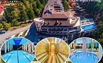 4 нощувки за ДВАМА със закуски и вечери + минерални басейни и  СПА център в Инфинити Хотел Парк и СПА****, Велинград!