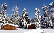 2=3 или 4=5 нощувки в напълно оборудвана къща за до 5 човека във Вилни селища Ягода и Малина, Боровец