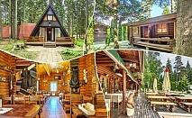 3 или 5 нощувки в напълно оборудвана къща за до 5 човека + басейн и сауна във Вилни селища Ягода и Малина, Боровец