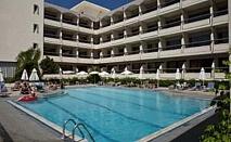 4 нощувки с полет - Екзотична почивка на о-в Родос през септември в хотел  Noufara 3*