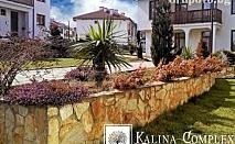 1 или 3 нощувки в самостоятелна вила за ЧЕТИРИМА в комплекс Калина, Долна Баня