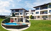 2 или 7 нощувки в самостоятелна вила за до 10 човека + басейн във Вили Ален Мак и Траянка, Варна
