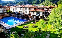 2, 3, 4 или 5 нощувки със закуски за ЧЕТИРИМА в самостоятелна къща + басейн и СПА с минерална вода от хотел Исмена****, Девин