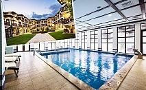 2, 3 или 5 нощувки със закуски за четирима в самостоятелна къща + басейн и СПА с минерална вода от хотел Исмена****, Девин