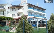 4 нощувки със закуски за двама настанени в двойна стая, от хотел Делфина - Тюленово
