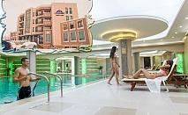 5 нощувки със закуски за двама или трима + басейн и СПА в хотел Мантар, с.Марикостиново. ДЕЦА ДО 12г. БЕЗПЛАТНО