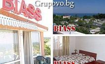 7 нощувки, закуски, обеди, вечери + напитки за ДВАМА за 299 лв. в хотел Биасс, Ален Мак, Варна