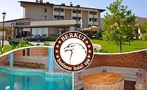 2 нощувки със закуски, 1 обяд и 2 вечери за ДВАМА + басейн, уелнес пакет и 1 частичен масаж от хотел Беркут**** с. Брестник