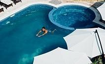 3 нощувки със закуски + ползване на вътрешен минерален басейн, външен басейн, джакузи /при подходящи метереологични условия/ и сауна + подарък от Къща за гости Его, с. Минерални бани