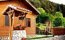2+ нощувки със закуски за 4 или 6 възрастни + 2 деца настанени в къща от Миникомплекс Рилски тераси, Сапарева Баня