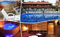 3 нощувки със закуски и вечери + 2 басейна с минерална вода и релакс зона от Еко стаи Манастира, Хисаря