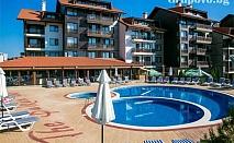 1 или 5 нощувки, закуски, вечери + 2 басейна и СПА в Балканско Бижу апартхотел и Спа****, до Банско