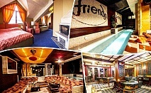 2, 3 или 7 нощувки със закуски и вечери на човек + голямо джакузи и релакс пакет в хотел Френдс, Банско