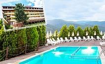1, 2, 3, 4 или 5 нощувки със закуски и вечери на човек + минерален басейн и СПА в Парк хотел Олимп****, Велинград