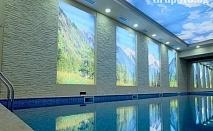 1 или 2 нощувки със закуски и вечери на човек + топъл басейн и релакс зона в хотел Рила, Дупница