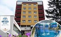 3, 5 или 7 нощувки със закуски и вечери за ДВАМА + басейн в СПА хотел Девин****