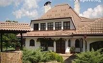 2, 3 или 5 нощувки, закуски и вечери от Комплекс Роден Край, Габровския Балкан