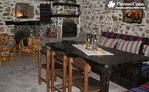 2 нощувки, 2 закуски и 2 вечери по меню А ла карт за двама в Павловата къща, Етнографски комплекс Делчево за 99 лв.