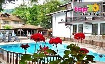 1 или 2 нощувки със закуски и вечери + Минерален басейн, Сауна и Детски кът в Семеен хотел Алфаризорт 3*, Чифлика, от 42.95 лв./човек! Дете до 7 год. - Безплатно