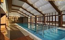 2 нощувки със закуски, вечери и ползване на СПА и вътрешен басейн от хотел