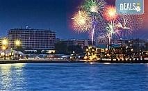 Нова година 2018 в Агиа Триада, Гърция! 2 нощувки, 2 закуски, 1 вечеря в Sun Beach 4*, празнична вечеря, транспорт и обиколка на Солун!