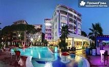 Нова година в Албания (4 дни/3 нощувки, 3 закуски и 2 вечери в хотел Fafa Premium Resort 4*) за 295 лв.