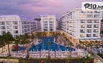 Нова година в Албания! 3 нощувки със закуски и 2 вечери в Хотел Grand Blue Fafa Resort + транспорт по желание, от ABV Travels