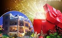 Нова Година до Албена! 1, 2 или 3 нощувки със закуски + Новогодишна вечеря с DJ от комплекс Рай***, с. Оброчище