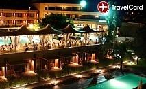 5* Нова Година в Alexander Beach Hotel & Spa, Александруполис