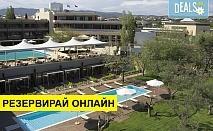 Нова година в Alexander Beach Hotel & Spa 4*, Александруполис! 2/3 нощувки със закуски или закуски и вечери, гала вечеря, ползване на фитнес!