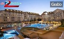 Нова година в Анталия! 4 нощувки на база All Inclusive с празнична вечеря в Diamond Beach Hotel And Spa 5* в Сиде и самолетен билет