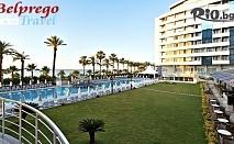 Нова година в Анталия, Турция! 4 нощувки на база Аll Inclusive в Porto Bello Hotel Resort and Spa 5*, от Белпрего Травел