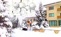 Нова Година в Априлци! 2 или 3 нощувки на човек със закуски или закуски и вечери + празничен куверт от семеен хотел Панорама