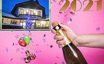 Нова година в Априлци! 3 или 4 нощувки на човек със закуски и вечери, една празнична с DJ от хотел Балкан Парадайс