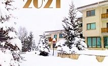 Нова година в Априлци! 3 или 4 нощувки на човек със закуски и вечери, едната празнична от хотел Панорама