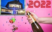 Нова година в Априлци! 3 нощувки на човек със закуски и вечери, една празнична с DJ от хотел Балкан Парадайс