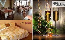 Нова година в Априлци! 3 нощувки със закуски и вечери /едната Празнична/, от Хотел Велена 3*