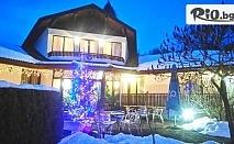 Нова година в Априлци! 3 нощувки със закуски и вечери, едната Празнична с DJ + Безплатно настаняване за дете до 12 г., от Семеен Хотел Балкан Парадайс