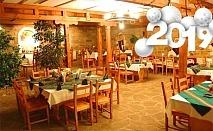 Нова Година в Арбанаси! 2 или 3 нощувки на човек със закуски и вечери, едната Новогодишна с DJ, томбола и програма в хотел Перла