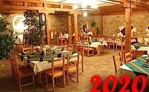 Нова Година в Арбанаси! 3 , 4 или 5 нощувки на човек със закуски + Новогодишна вечеря с DJ, томбола и програма от хотел Перла