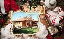 Нова Година в Арбанаси! ТРИ нощувки до 25 човека + ползване на механа и оборудвана кухня от хотел Престиж***