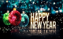 Нова Година до Асеновград! 2 нощувки на човек със закуски и вечери - едната празнична + DJ парти в комплекс Авалон