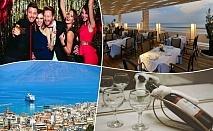 Нова Година 2020 в Astir Hotel ****Патра, Гърция! Транспорт + 3 нощувки със закуски и вечери, едната празнична от ТА Трипс ту Гоу