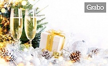 Нова година в Балчик! 3 нощувки на база All Inclusive с празнична вечеря
