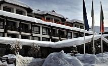 Нова Година в Банско - хотел Перун Лодж****! 4 нощувки със закуски и вечери + вътрешен басейн и спа с 10 % намаление за ранни записвания!